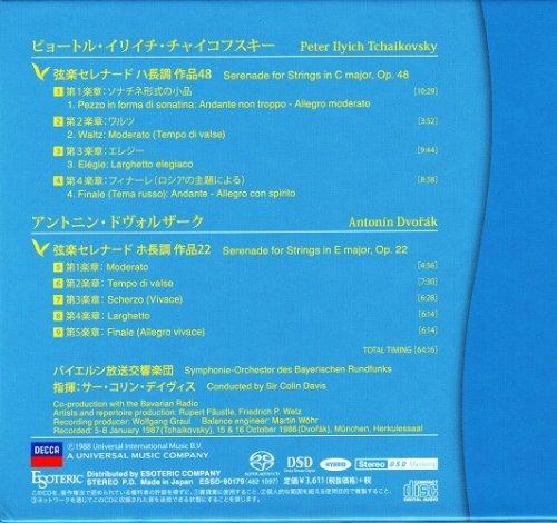 Sir Colin Davis - Tchaikovsky & Dvorak Serenades for Strings (1986) [2018 SACD]