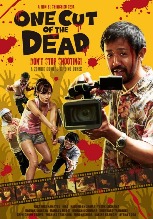 One Cut of the Dead (2017) BRRip