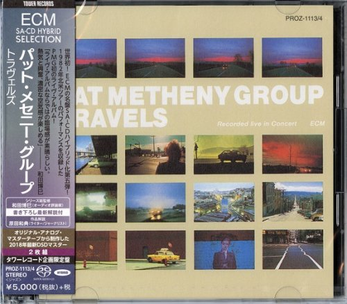 Pat Metheny Group – Travels (1983)