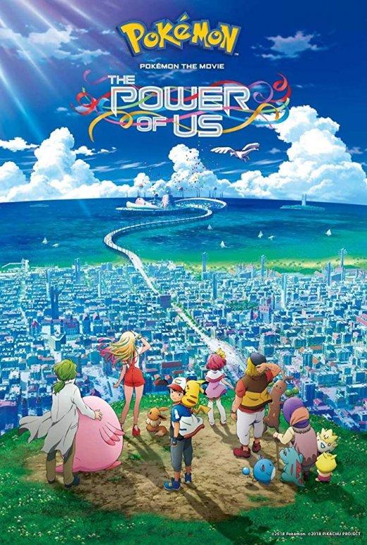Pokémon the Movie: The Power of Us (2018) BRRip