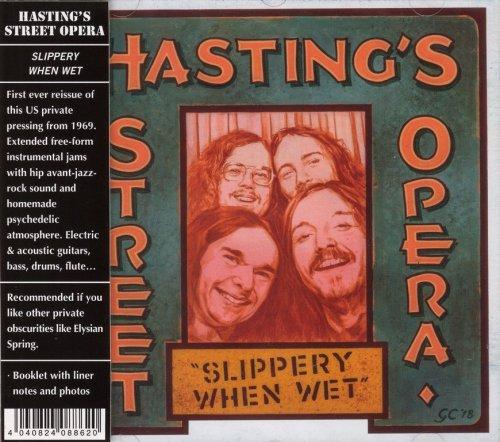Hasting's Street Opera - Slippery When Wet (1969) 2019, Remastered