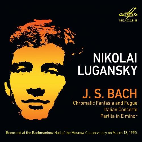 Nikolai Lugansky - J.S. Bach: In Concert. Moscow, 1990 (Live) (2018)