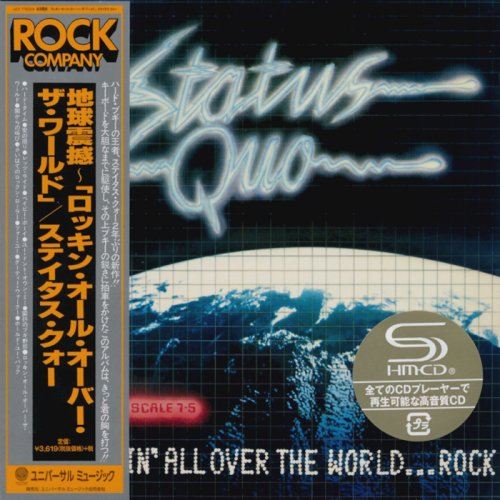 Status Quo - Rockin' All Over The World (1977/2016, UICY-77633~34, RE, RM, JAPAN) CDRip