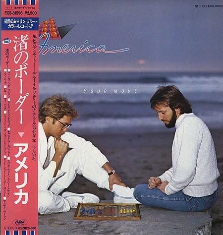 America – Your Move (1983) LP