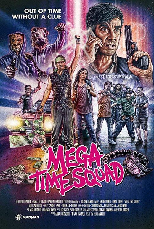 Mega Time Squad (2018) [BRRip 1080p]