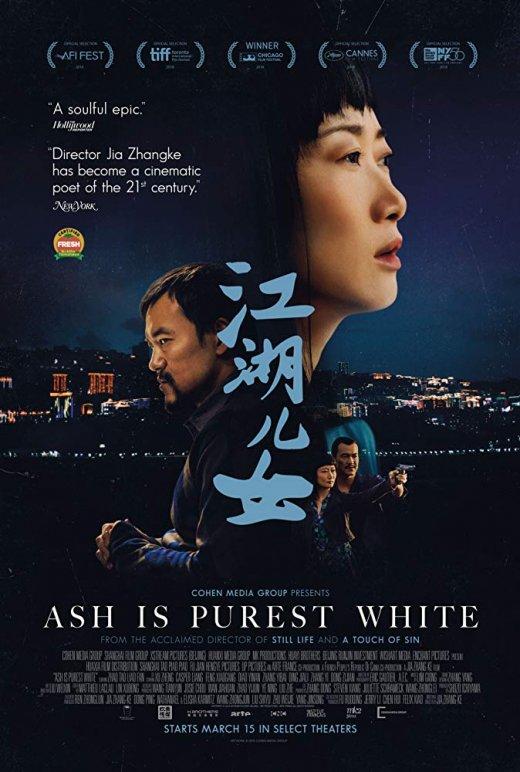 Ash Is Purest White (2018) BRRip | IsraBox Movies