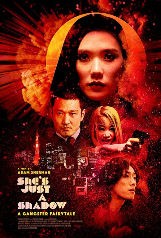 She's Just a Shadow (2019) WEB-DL