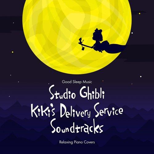 Relaxing BGM Project - Good Sleep Music: Studio Ghibli