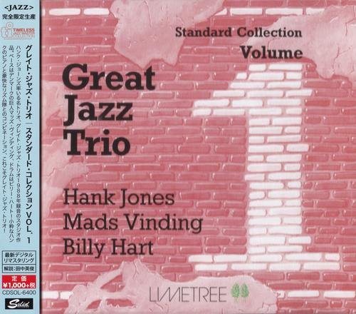 Great Jazz Trio – Standard Collection Vol.1 (1988) [2015 Timeless Jazz Master Collection] CD-Rip